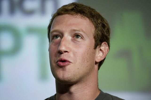 Facebook Wants Retailers to Set Up Shop on Its Site: Pros and Cons
