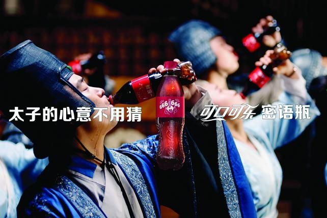 Sneaky Ads: In China, the Characters From the Show Appear in the Commercials, Too