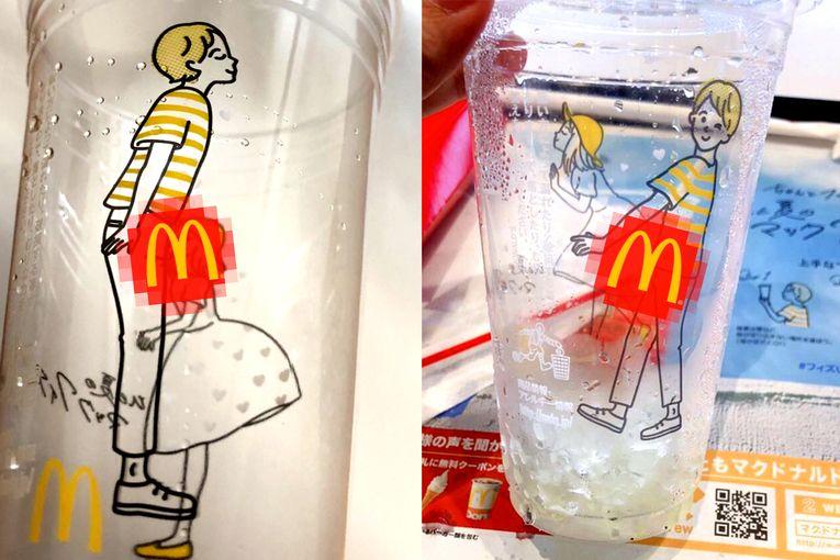 McDonald's Japan McFizz cups are NSFW