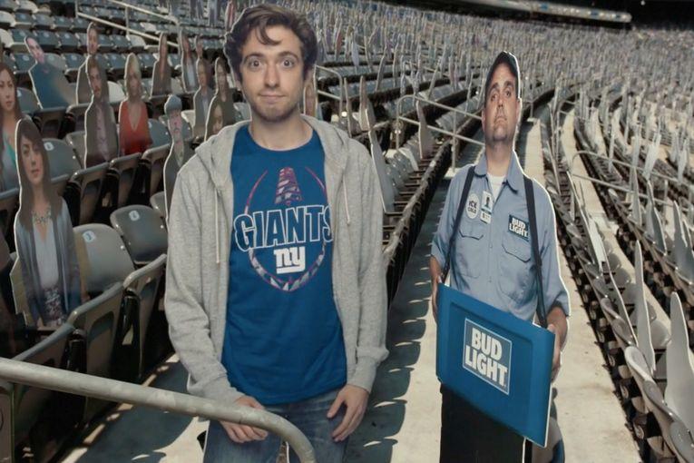Bud Light: Cardboard Fan