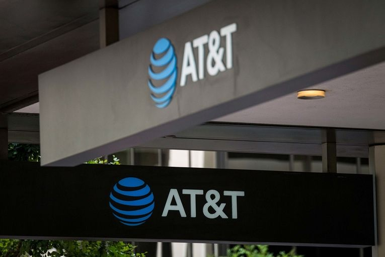 AT&T explores sale of Xandr digital ad unit to cut debt, focus on entertainment