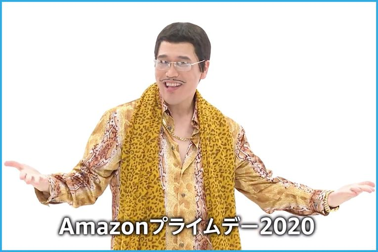 Amazon Prime: Pikotaro PPAP Prime Version