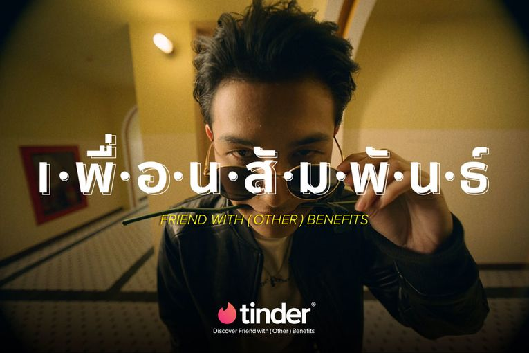 Tinder is now pushing its platform for friendships, not just hook-ups