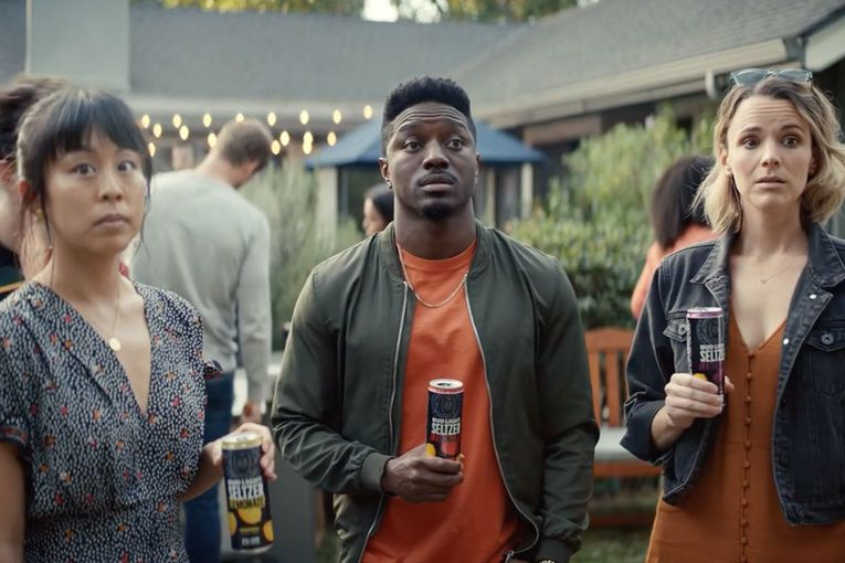 Bud Light looks at 2020's 'lemons' in Super Bowl commercial
