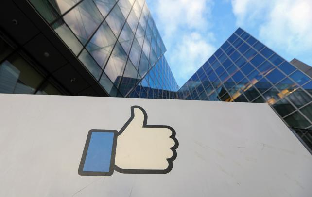 All your data are belong to us: Facebook and the risk of over-regulation