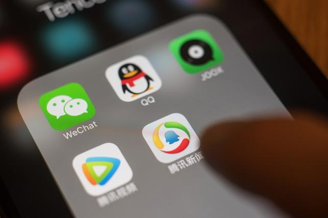 WeChat Parent Opens an Ad Bureau in Silicon Valley