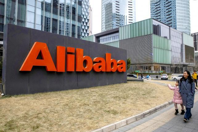 How Alibaba Group helped transform International Women's Day in China