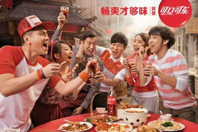 Five Insights on Marketing to China's Millennials