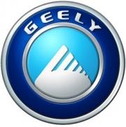 Geely Will Eliminate 'Geely' as a Car Brand
