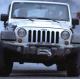 Chrysler's Jeep Faces Hurdles to Make Comeback in China