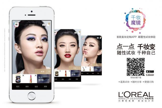 Why Millions in China Downloaded L'Oreal's Makeup Genius App