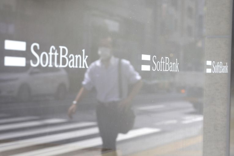 SoftBank posts massive loss and remembering Fred Willard's commercials: Monday Wake-Up Call