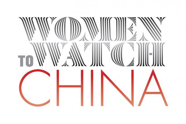Ad Age Names Fourth Annual Women to Watch China Honorees