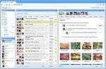 Google Tries to Rewrite E-mail; It Won't Happen Soon