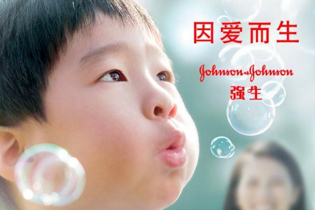 Johnson & Johnson Is Pivoting, Quickly, to Digital Marketing in China