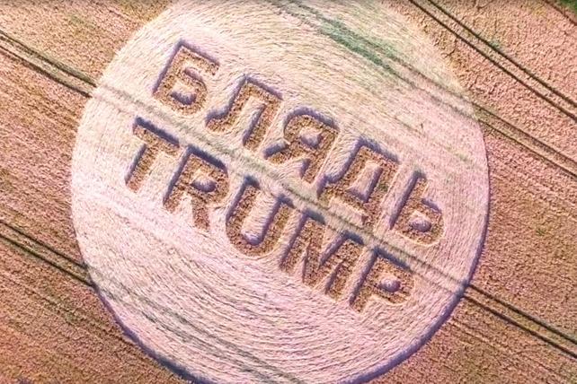 U.K. marketing agency owns up to 'F Trump' crop circle stunt