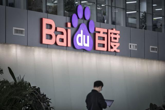 Baidu Curbs Spending on Food Delivery to Prep for AI